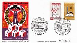 Algérie 1er Jour FDC YT 422/3 Alphabétisation Alger 23/07/66 Tirage 19797 / 20000 Ex - Algérie (1962-...)