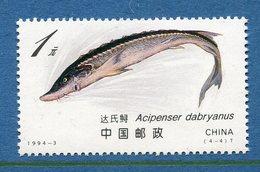 Chine - YT N° 3210 - Neuf Sans Charnière - 1994 - 1949 - ... People's Republic