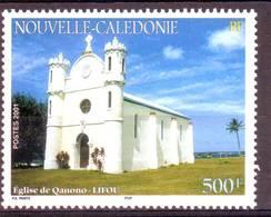 Nouvelle Calédonie N° 851 Neuf ** - Nouvelle-Calédonie