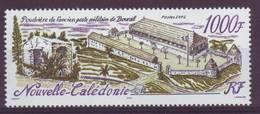 Nouvelle Calédonie N° 879 Neuf ** - Nouvelle-Calédonie