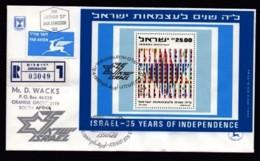 ISRAEL, 1983, Addressed FDC, Star Of David, SGMS899, F4974 - FDC