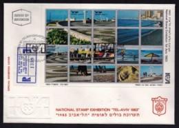 ISRAEL, 1983, Mint FDC, Tel Aviv, SGMS912 F4983 - FDC