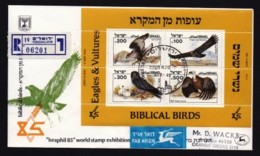 ISRAEL, 1985, Addressed FDC, Biblical Birds, SGMS948, F4982 - FDC
