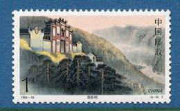 Chine - YT N° 3253 - Neuf Sans Charnière - 1994 - 1949 - ... Repubblica Popolare