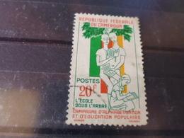 CAMEROUN  YVERT N°360 - Cameroun (1960-...)
