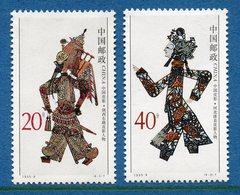 Chine - YT N° 3288 Et 3289 - Neuf Sans Charnière - 1995 - 1949 - ... Repubblica Popolare