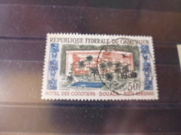 CAMEROUN  YVERT N°PA 53 - Cameroun (1960-...)