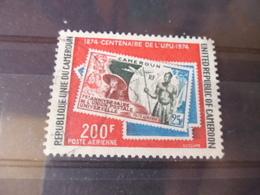 CAMEROUN  YVERT N°PA 234 - Cameroun (1960-...)