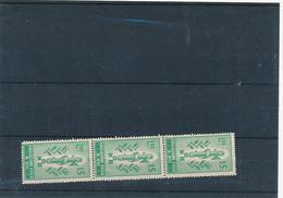 1937 MARCHE DA BOLLO EDUCAZIONE FISICA LIRE 15 STRISCIA DI 3 NUOVA CON GOMMA - Sonstige