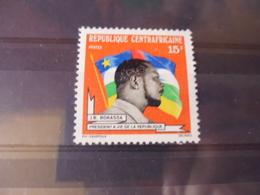 CENTRAFRIQUE  YVERT N°208** - Centrafricaine (République)