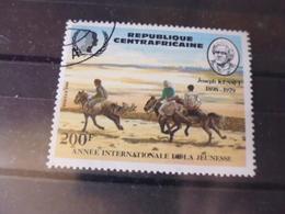CENTRAFRIQUE  YVERT N°667 - Centrafricaine (République)
