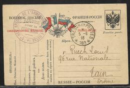Guerre 14/18 : Cachet 1er Rgt Spécial De L'armée Impériale Russe / CP FM Pour Les Troupes Russes Avec Aigle Impérial - Marcophilie (Lettres)