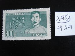 Chine - Année 1951 - Ecrivain Lu-Hsun - Y.T. 919 - Oblitérés - Used - Gebruikt