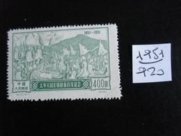 Chine - Année 1951 - Insurrection De Talping - Y.T. 920 - Oblitérés - Used - Gebruikt