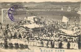 Korea - Chemulpo - A Theatre Of Prairie - Corée Du Sud