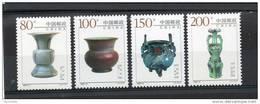 CHINE N° 3669/3672 ** : PORCELAINES DE JUN KILN - 1949 - ... Repubblica Popolare