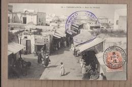CPA MAROC - CASABLANCA - Rue Du Mellah - TB PLAN CENTRE VILLE TB ANIMATION MAGASINS TAMPON TB Oblitération - Casablanca