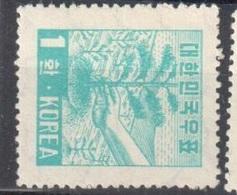 South Korea Mnh ** First Watermark 1953 - Korea, South