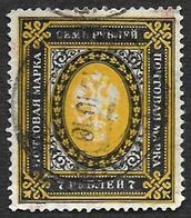 RUSSIE  1889-1904   -  YT  54  Vergé Verticalement  - Oblitéré - Cote  5e - 1857-1916 Keizerrijk
