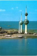 Koweit - Kuwait Towers - Koweït