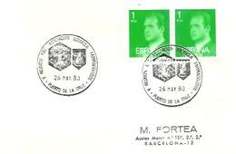 MATASELLOS 1980 PUERTO DE LA CRUZ - 1931-Hoy: 2ª República - ... Juan Carlos I