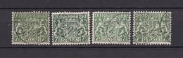 Bayern - 1916/20 - Dienstmarken - Michel Nr. 25 - BPP Geprüft - Gest. - Bavière