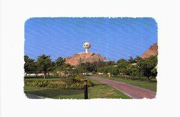 Oman Riyam Park - Oman