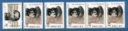 Chine - YT N° 2801 Et 2802 - Neuf Sans Charnière - 1986 - 1949 - ... People's Republic