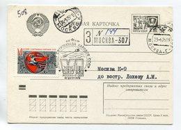 REGISTERED POSTCARD USSR 1975 VI SUMMER SPARTAKIAD OF PEOPLE OF USSR SPP ROWING - 1923-1991 USSR