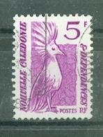 NOUVELLE-CALEDONIE - N° 495  Oblitéré - Série Courante Le Cagou - Oblitérés