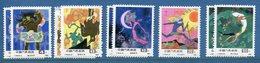 Chine - YT N° 2845 à 2850 - Manque N° 2846 - Neuf Sans Charnière - 1987 - 1949 - ... République Populaire