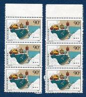 Chine - YT N° 2855 - Neuf Sans Charnière - 1987 - 1949 - ... République Populaire