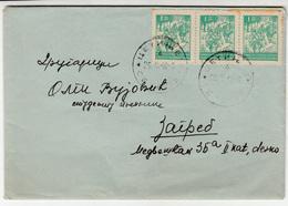 Yugoslavia Letter Cover Posted 1946 Cetinje To Zagreb B200301 - 1945-1992 Sozialistische Föderative Republik Jugoslawien