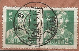 Chine Deux Exemplaires Du N°1064 Sur Fragment, Oblitération Superbe - 1949 - ... Repubblica Popolare