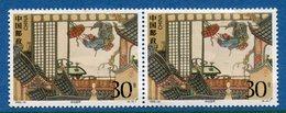 Chine - YT N° 3172 - Neuf Sans Charnière - 1993 - 1949 - ... Repubblica Popolare