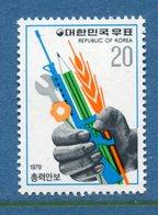 Corée Du Sud - YT N° 1016 - Neuf Sans Charnière - 1979 - Korea, South
