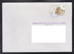 REPUBLIC OF MACEDONIA, 2009, COVER, MICHEL 531 - TOWNS-Kumanovo ** - Geografia