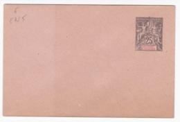 "Anjouan  Entier Postal ""enveloppe EN5"" 116x76 - Covers & Documents"