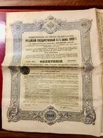 EMPRUNT  De  L' ÉTAT  RUSSE  4 1/2%   1909  -------- Obligation  De  187,50 Roubles - Russie