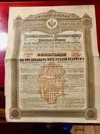 Gt Impérial De Russie  4% Chemins De Fer 1ère  Série ------Obligation  De  125  Roubles  OR - Russie
