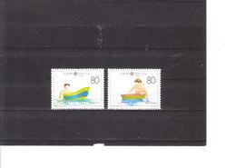 Açores 1989** Jeux D'enfants - 1989