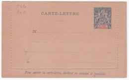 Guinée Francaise  Entier Postal Carte Lettre  CL4  25c Bleu - Guinée Française (1892-1944)
