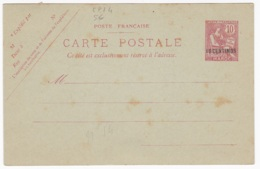 Maroc Entier Postal  Carte Postale  CP14 - Lettres & Documents