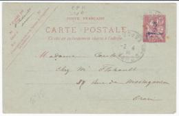 Maroc Entier Postal  Carte Postale  CP11 Circulée - Maroc (1891-1956)