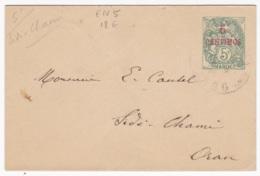 Maroc Entier Postal  Enveloppe  EN5 Circulée (106 X 70) - Maroc (1891-1956)