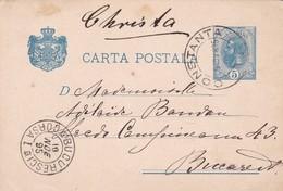 ROMANA CIRCULATED ENTIRE, CONSTANTA TO BUCARESCI IN 1895 -LILHU - Ganzsachen