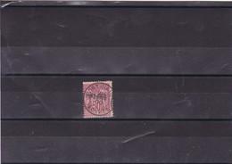 PORT SAID : Y&T : 15 O - Puerto Said (1899-1931)
