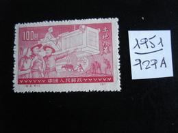 Chine - Année 1951 - Réforme Agraire - Y.T. 929A - Oblitérés - Used - Gebruikt