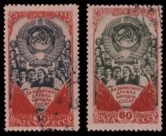 Russia / Sowjetunion 1948 - Mi-Nr. 1227-1228 Gest / Used - 25 Jahre UdSSR - 1923-1991 UdSSR