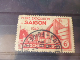 INDOCHINE YVERT N° 231 - Used Stamps